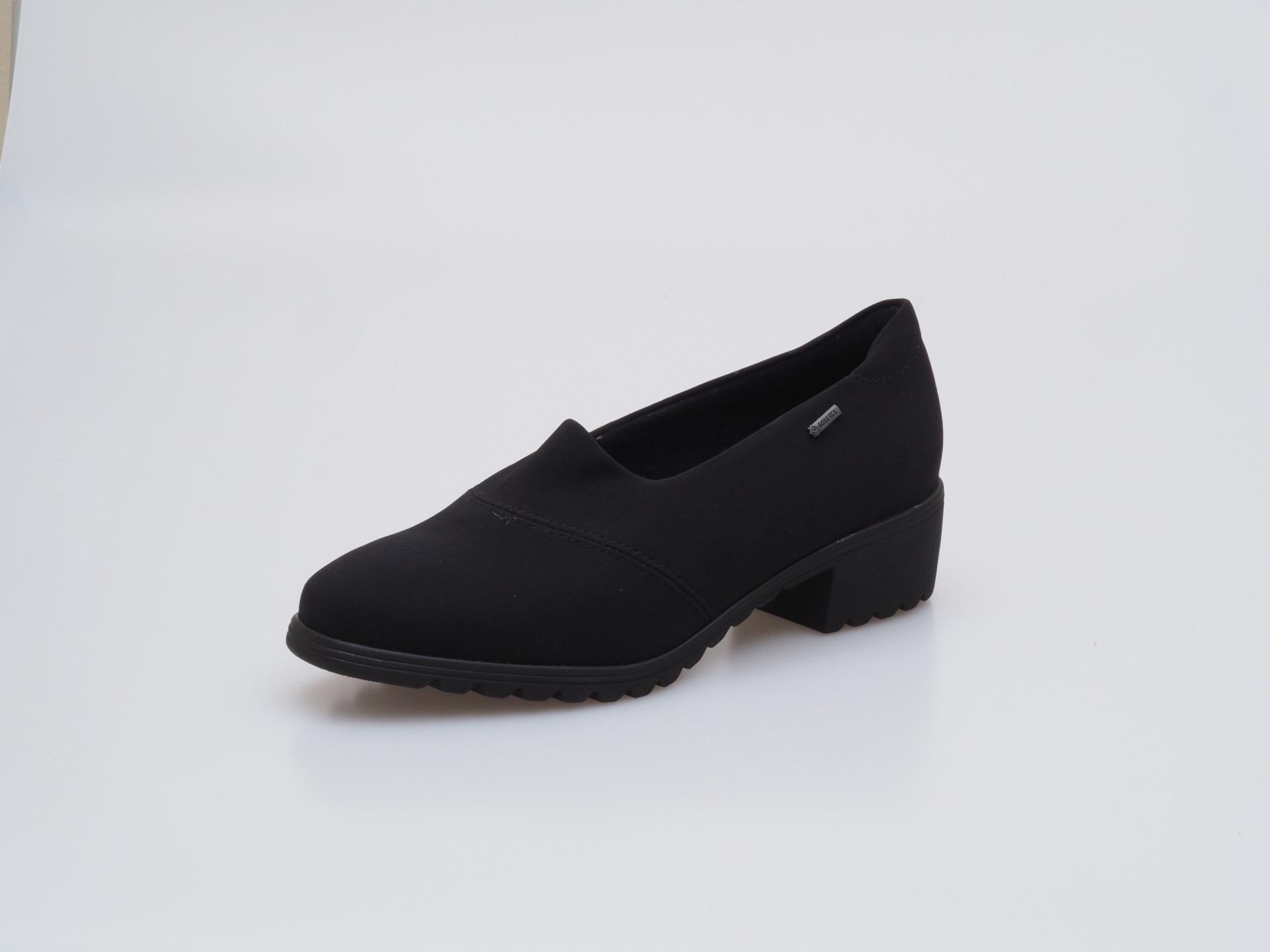 3dd44352ed73 ARA - Poltopánky - Gore- texová dámska členková obuv značky Ara